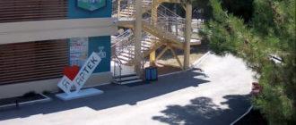 веб-камера лагеря Речной в Артеке