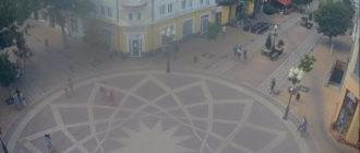 веб-камера на улице Пушкина в Симферополе