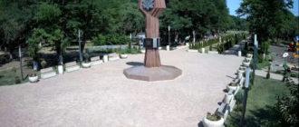 веб-камера в Комсомольском парке