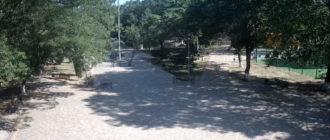 веб-камера в Молодежном парке Керчи
