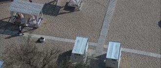 веб-камера на пляже Золотые пески